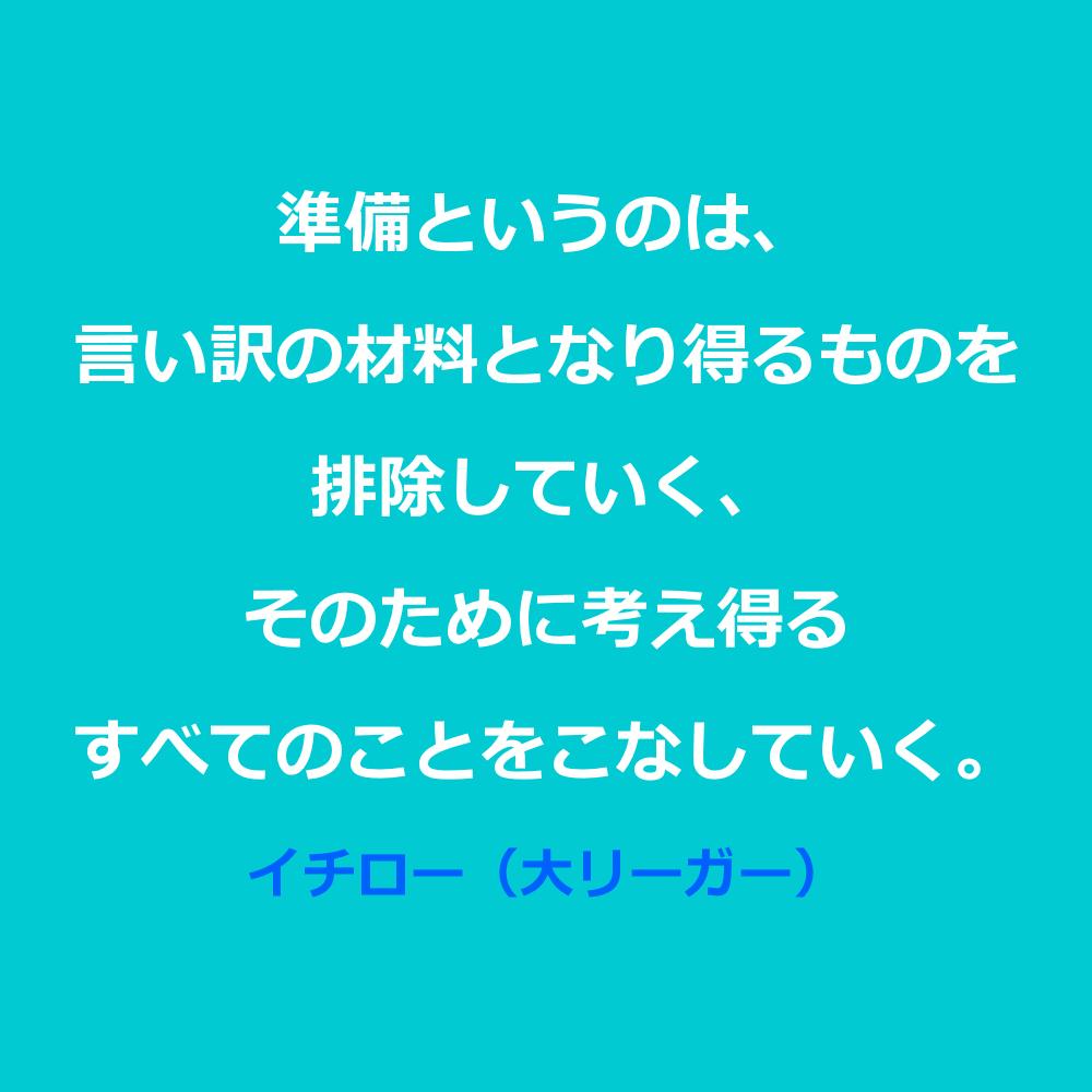 アファメーション07