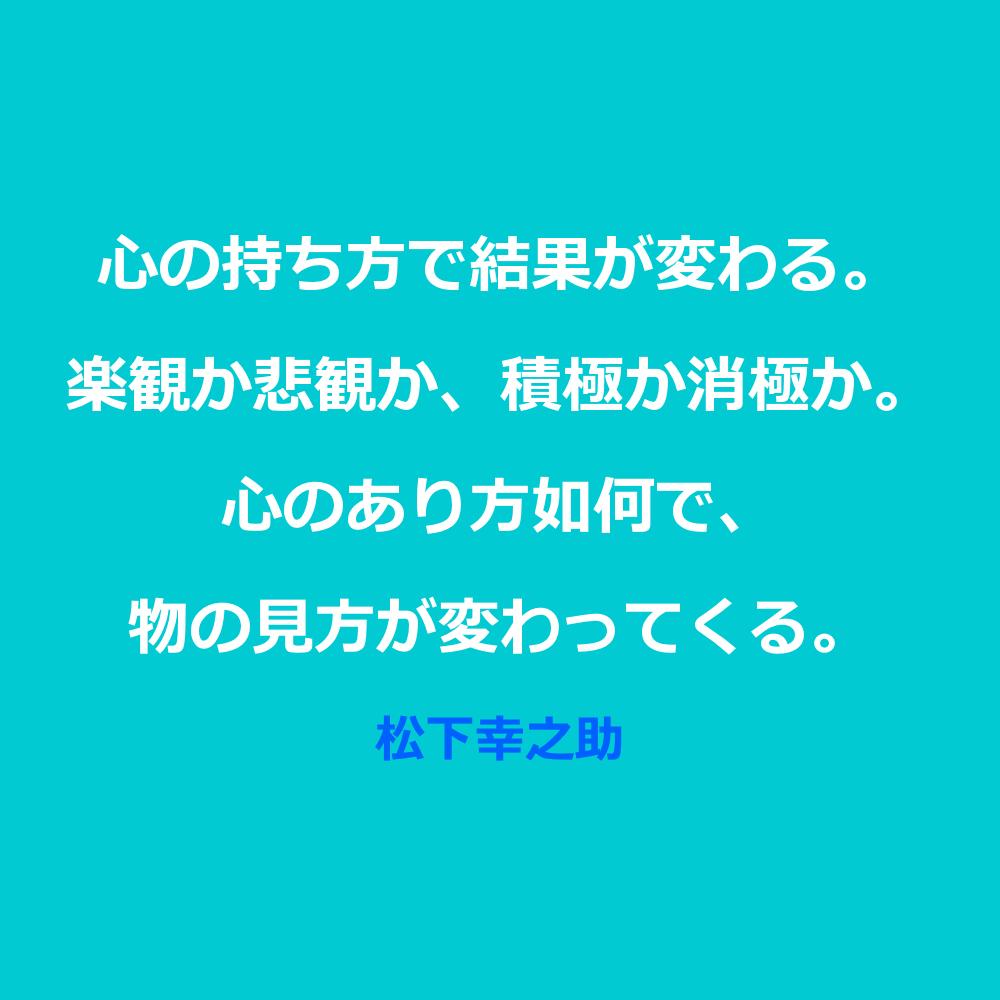 アファメーション08