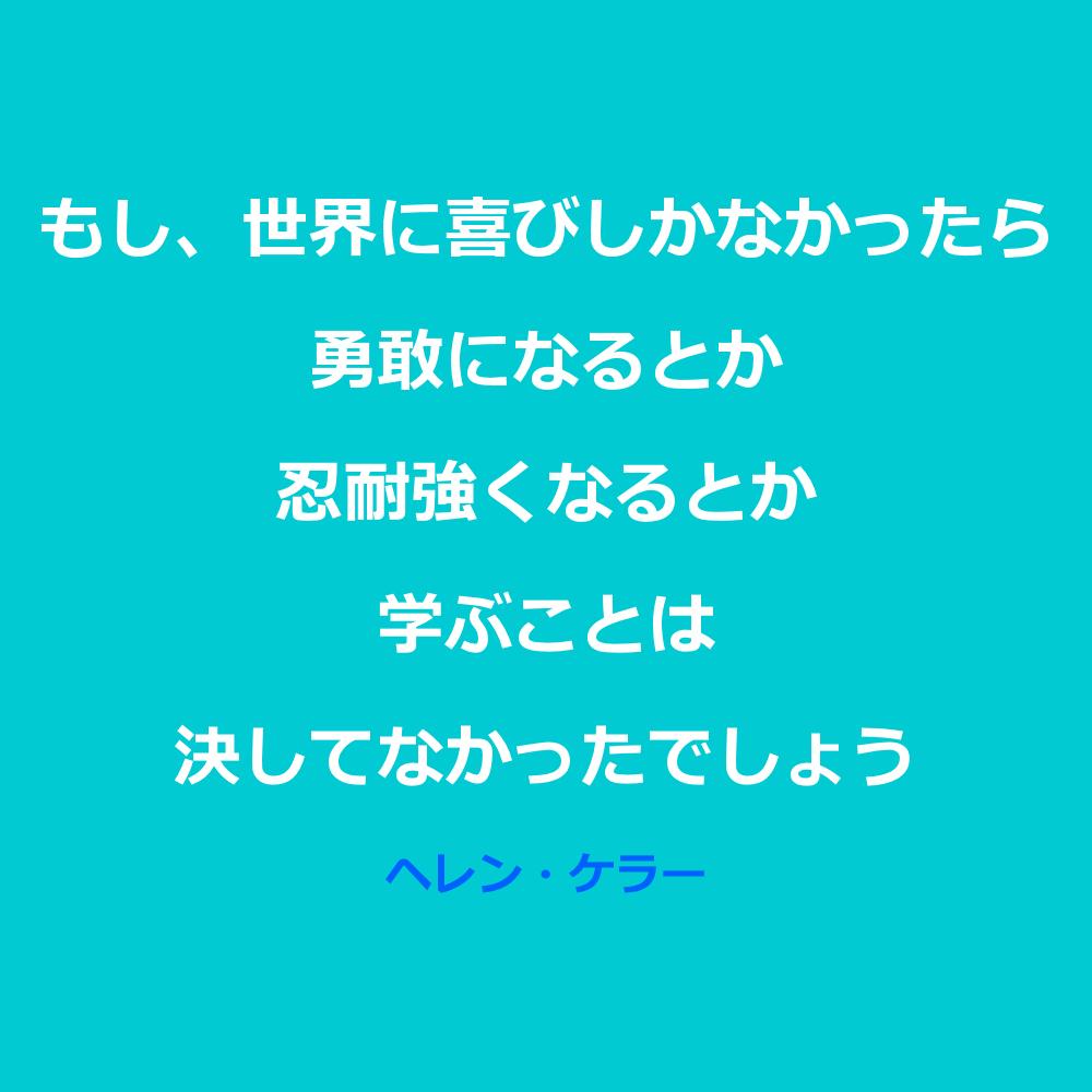 アファメーション09