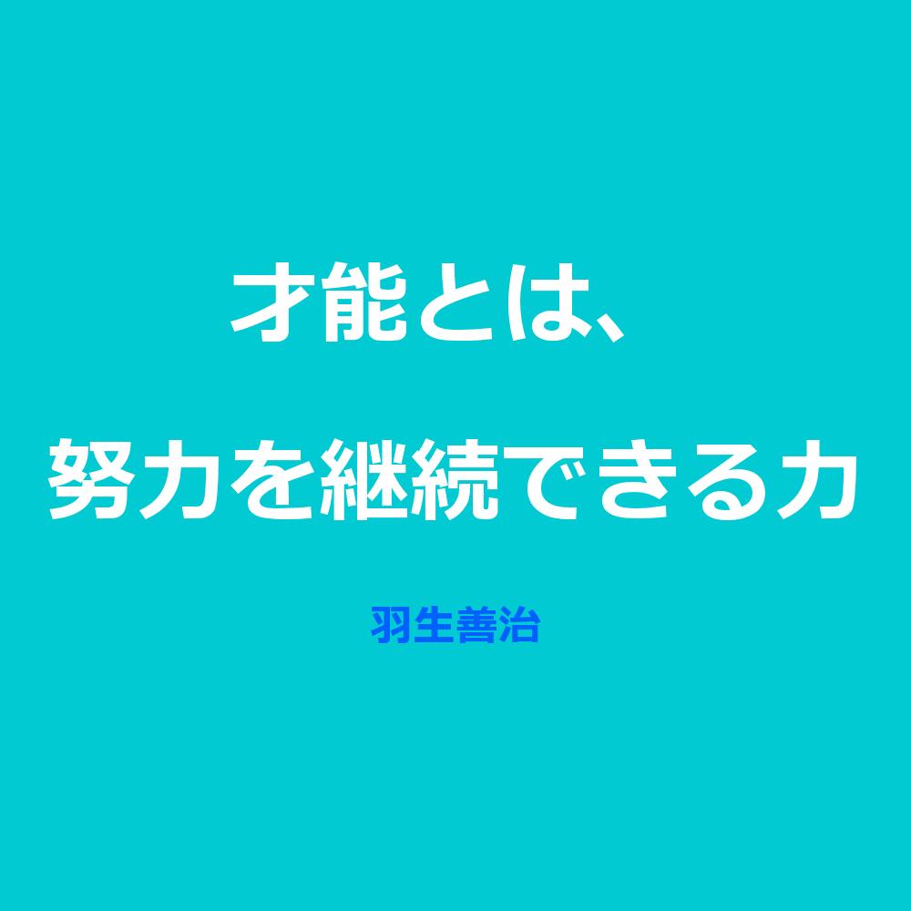 アファメーション11