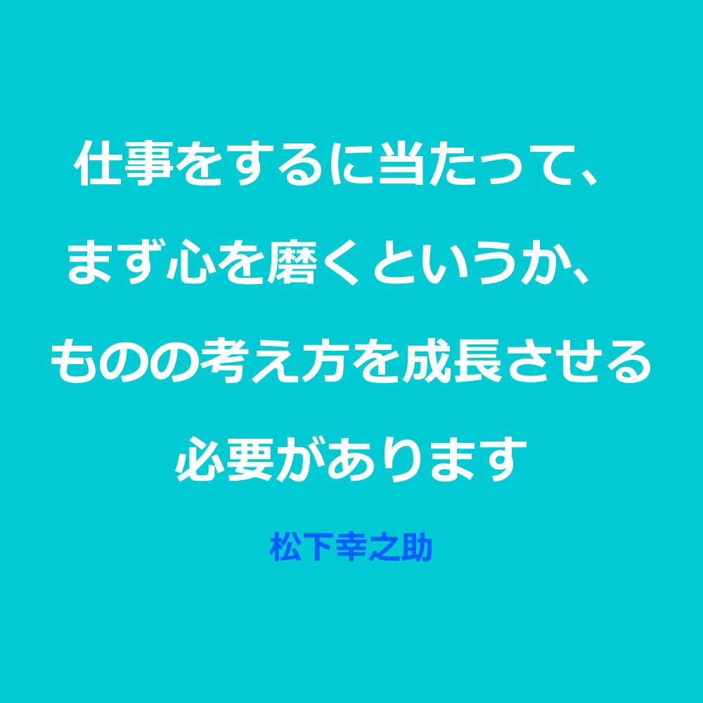 アファメーション12