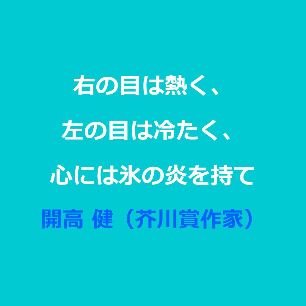 アファメーション14