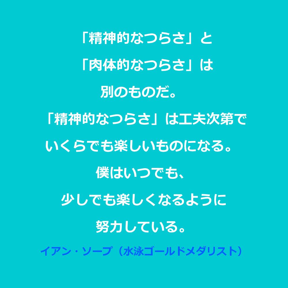 アファメーション15