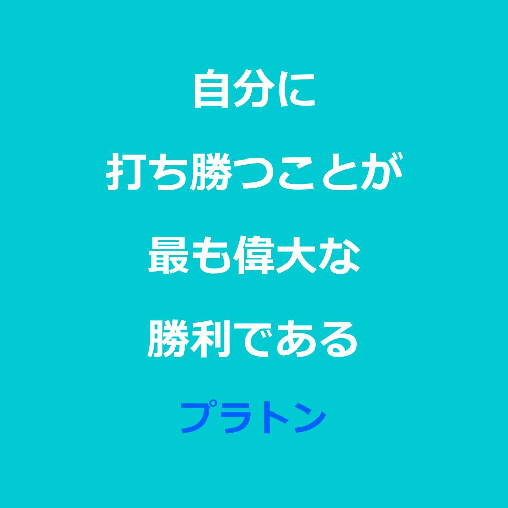 アファメーション17